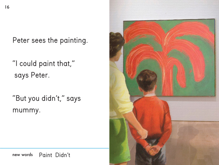 I could have painted that. But you didn't.